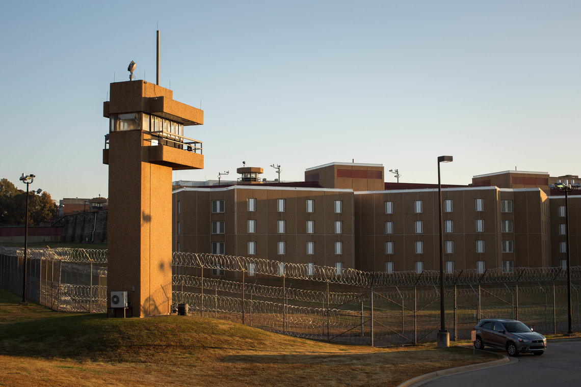 A view of Central Prison.
