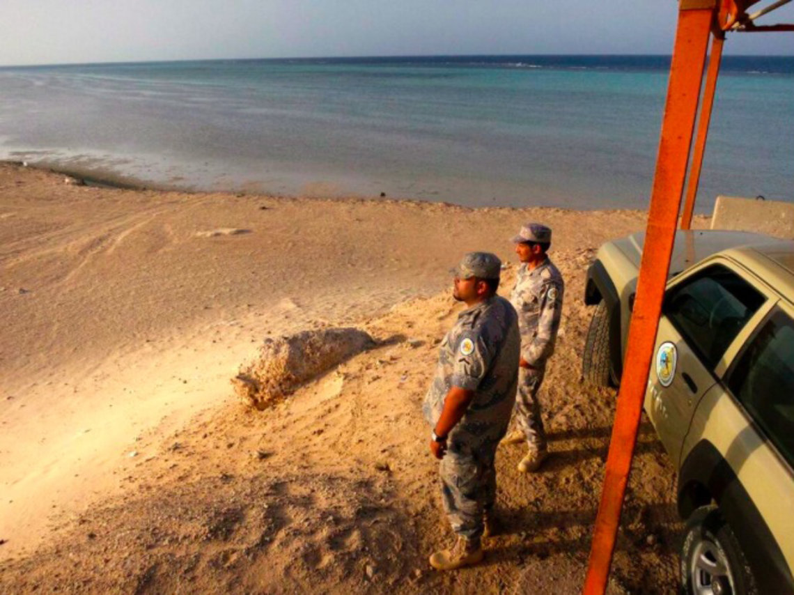 A stop by the Saudi Coast Guard.