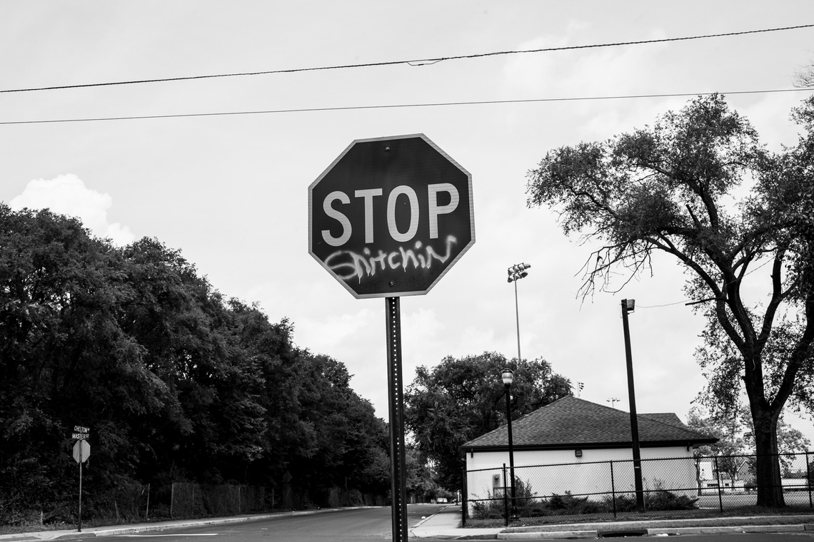 A stop sign reads